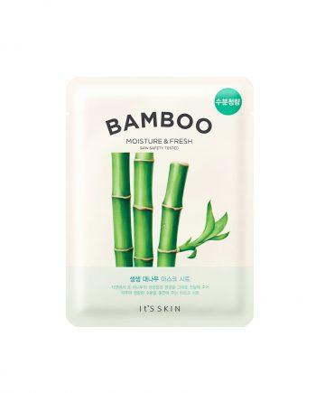 Masca de fata cu extract de bambus 20g - It's Skin